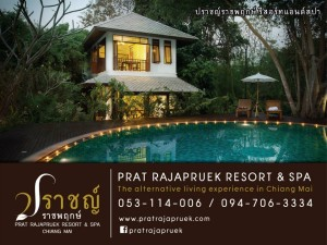 Prat Rajapruek Resort and Spa (Chiangmai) Branding and CI design