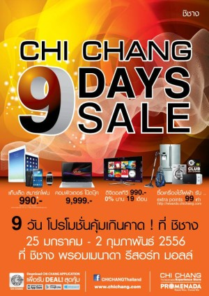 CHI CHANG 9DAYS SALE 2013