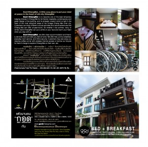 NEW-BROCHURE2-CREATED