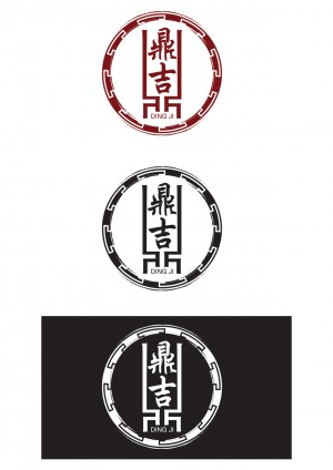 Final DINGJI logo