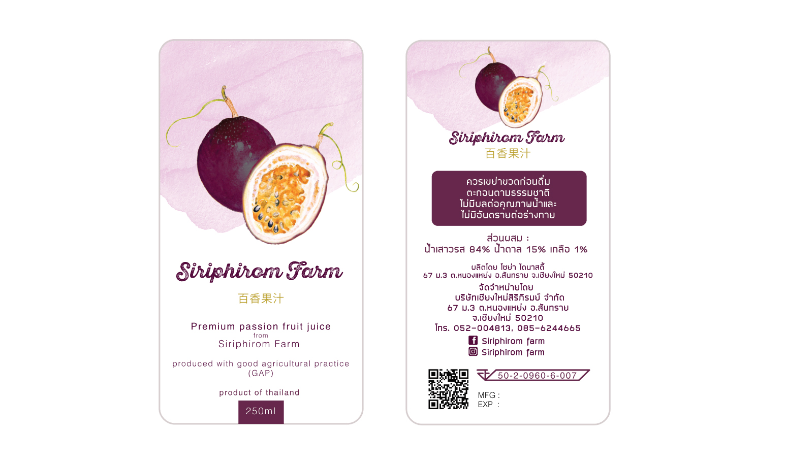 Juice-label-design